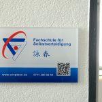 Wing Tzun Fachschule, WTFB, Fachschule für Selbstverteidigung, Stuttgart
